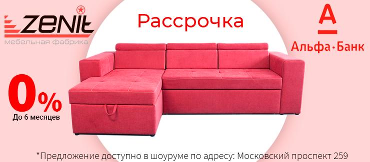 Інтернет-магазин м яких меблів від виробника в Україні - Меблева фабрика